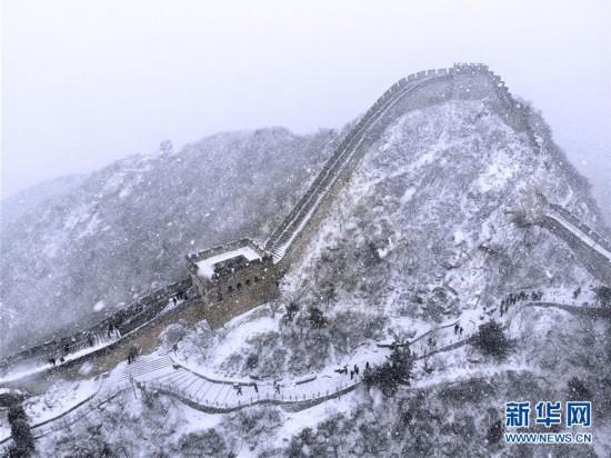 (空中瞰祖国)(21)雪国风光
