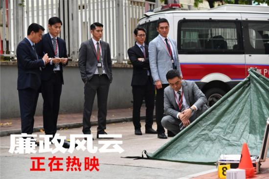 """票房过亿 《廉政风云》曝光""""调查惊魂""""片段"""