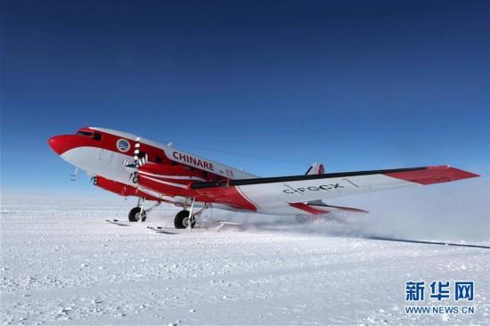 (科技)(1)中国固定翼飞机完成东南极冰盖关键区域航空探测