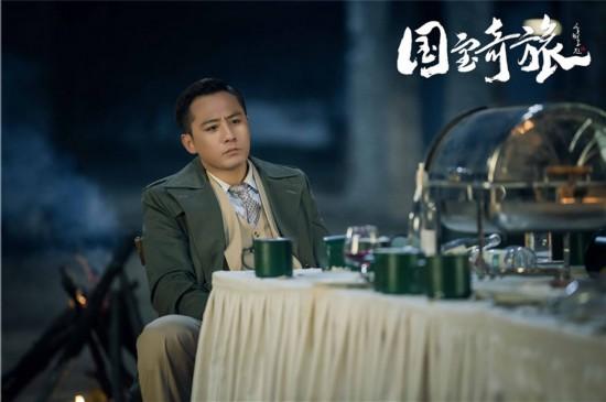 《国宝奇旅》情感冲突再升级 刘烨袁姗姗分手