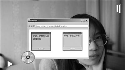 http://www.reviewcode.cn/youxikaifa/32352.html