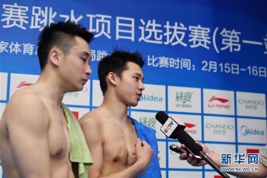 (体育)(2)跳水――2019游泳世锦赛跳水项目选拔赛(第一站)在京举行
