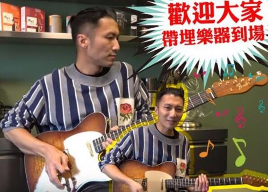 谢霆锋回归乐坛上网教大家弹吉他 期待和粉丝一齐弹奏