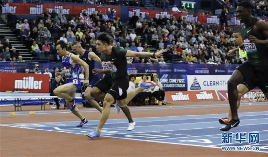 (体育)(1)田径――苏炳添获伯明翰室内大奖赛男子60米冠军