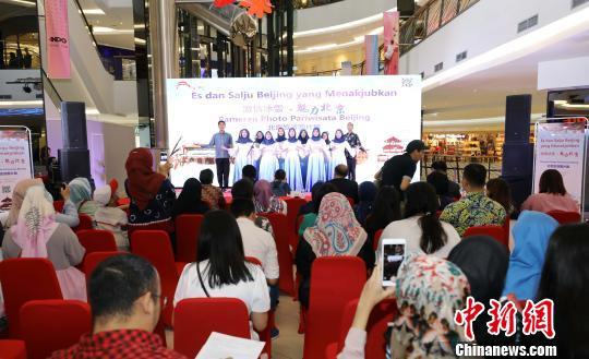 """中国北京赴印尼雅加达展旅游""""魅力""""(图)"""