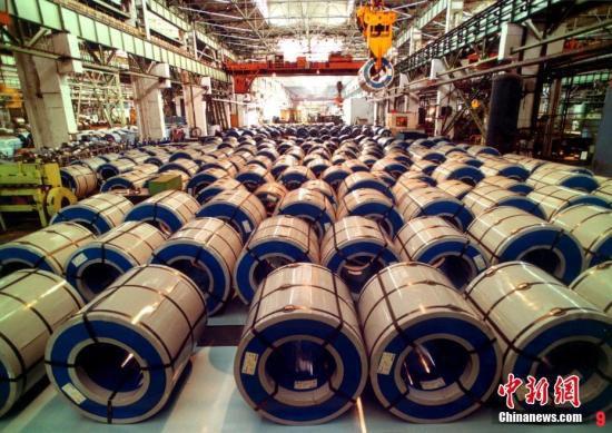 工信部:2018年钢铁行业经济效益再创历史新高