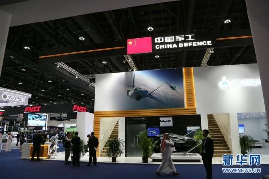 (国际)(1)中国军工参加阿布扎比国际防务展