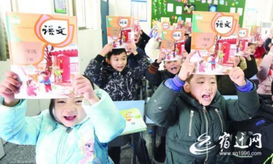 拥抱新学期!宿迁中小学2月18日正式开学