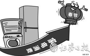 新春家电消费市场旺旺旺    国产电视零售规模达6年最高