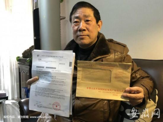 """蚌埠警官申请""""改变地球自转""""专利 实用性不强遭拒"""