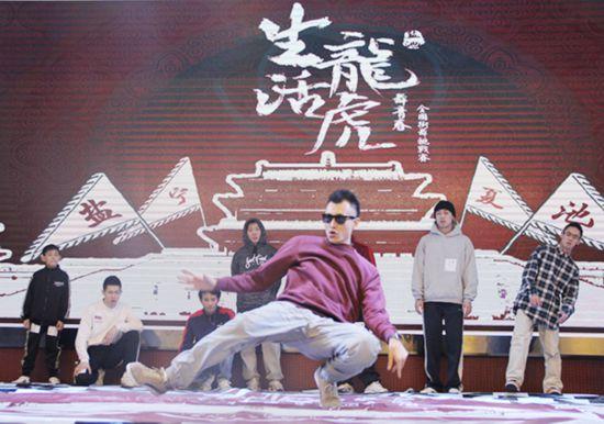 """""""生龙活虎舞青春""""全国街舞大赛在宁夏盐池举办"""
