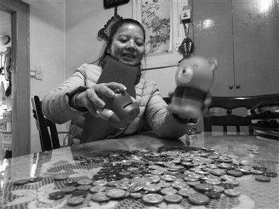 攒了30年零花钱捐了 苏州居民设个人慈善基金