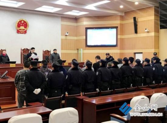 镇江一涉黑团伙两年作案22起 过半数被告不到30岁