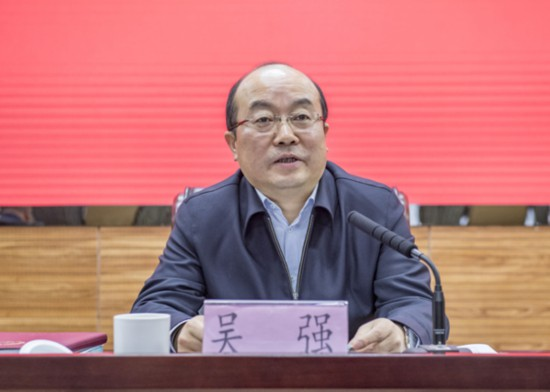 2019年2月15日全省水利工作会议。吴强副省长出席并作重要讲话。摄影 杨良强 (4)