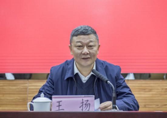 2019年2月15日全省水利工作会议。 省水利厅党组书记、厅长王扬作工作报告。摄影 杨良强 (2)