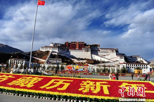 春节、藏历新年期间西藏接待游客50万余人次