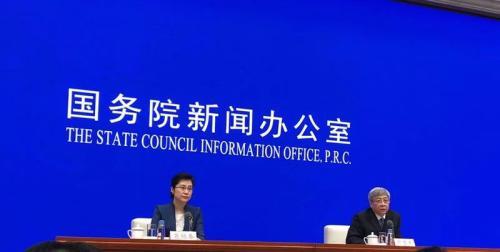 国务院扶贫办:中国贫困人口六年累计减少8239万