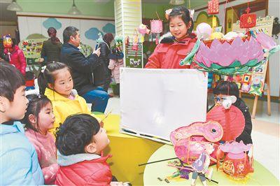 """南京一幼儿园""""娃娃民间艺术节""""热闹非凡"""