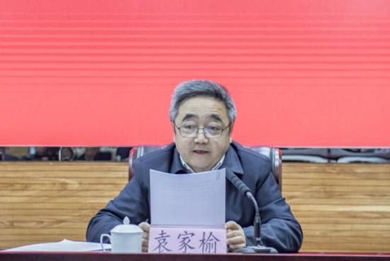2019年2月15日全省水利工作会议。袁家榆副秘书长主持会议。摄影 杨良强 (2)