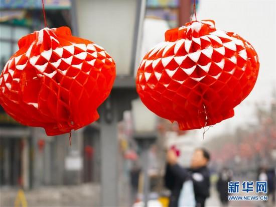 (社会)(2)北京:正月十五雪打灯