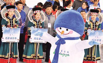 内蒙古自治区第二届冬季运动会圆满落幕