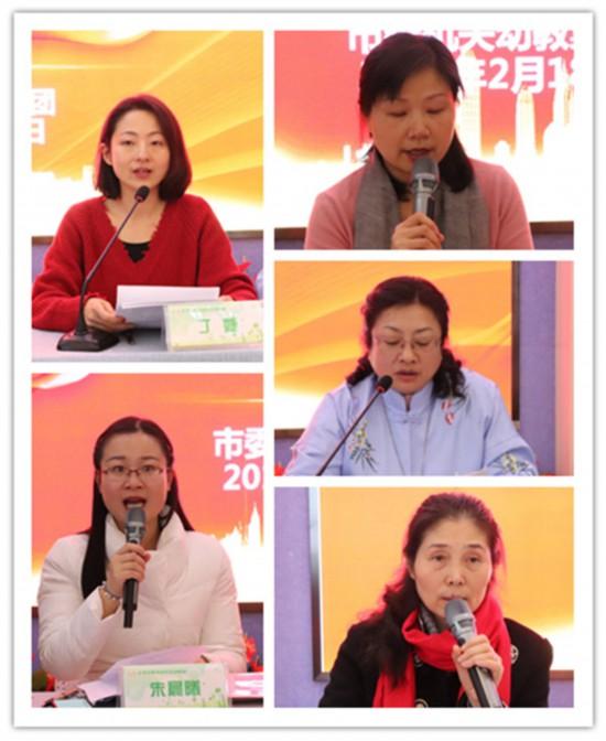 合肥市委机关幼教集团:新春奋斗正当时