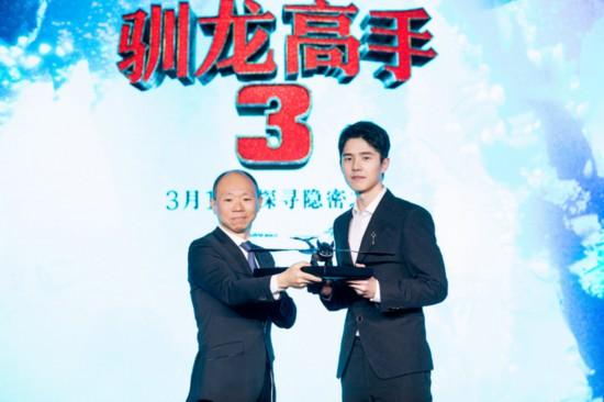 """《馴龍高手3》首映 劉昊然分享配音""""初體驗"""""""