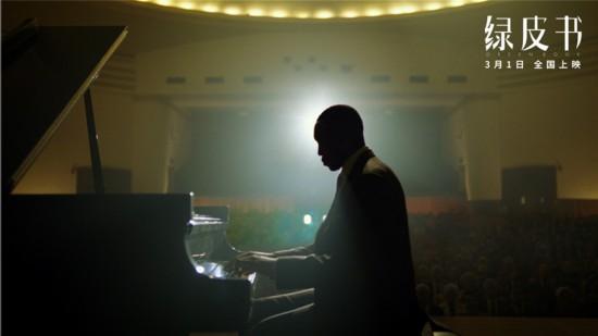 """《绿皮书》点映将至 """"真探""""阿里变身钢琴"""