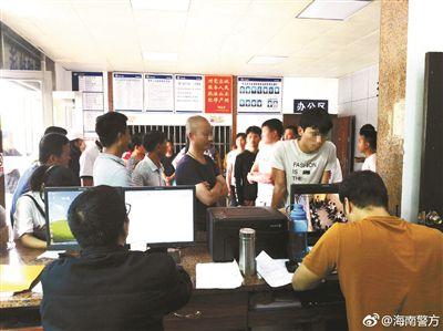 310名电诈嫌疑人自首 挤爆派出所