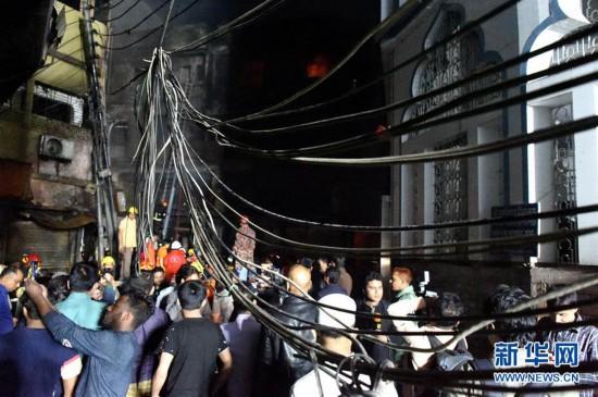 (国际)(1)孟加拉国首都发生火灾已致56人死亡