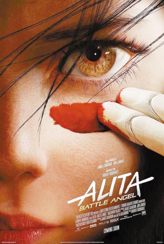 卡梅隆:《阿凡达》只是为《阿丽塔》作技术准备