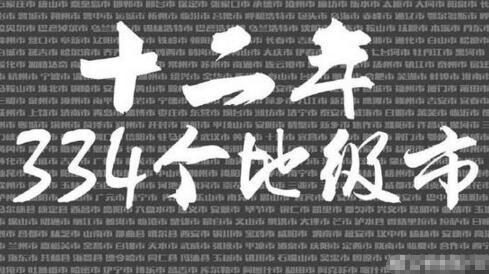 李志因病取消四川巡演退票等相关事宜正有序进行
