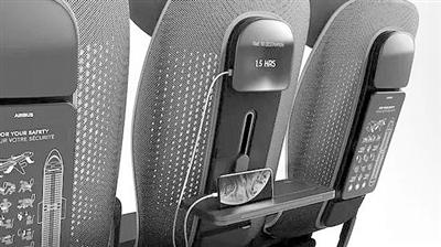 新式飞机座椅用App就能调节舒适度