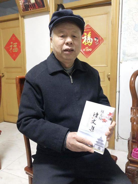 """扬州两位八旬老人坚持写作 给晚辈留下""""一本书"""""""