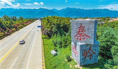 文化产业,城市绿道,秦岭保护,治污减霾,城市点亮及汉城壹号项目进展有图片