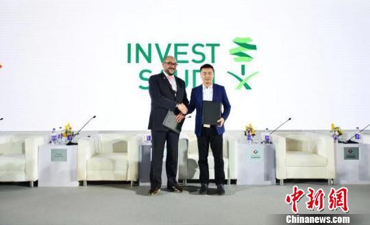 沙特与中国企业签署谅解备忘录发力构建电商生态