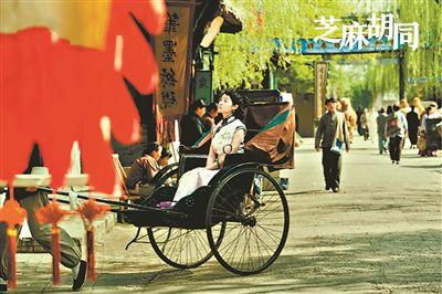 《芝麻胡同》演员刘蓓:给年轻人信心和时间他们会变好