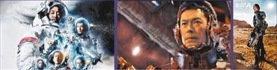 《流浪地球》延长放映至5月 这些科幻片陆续来袭