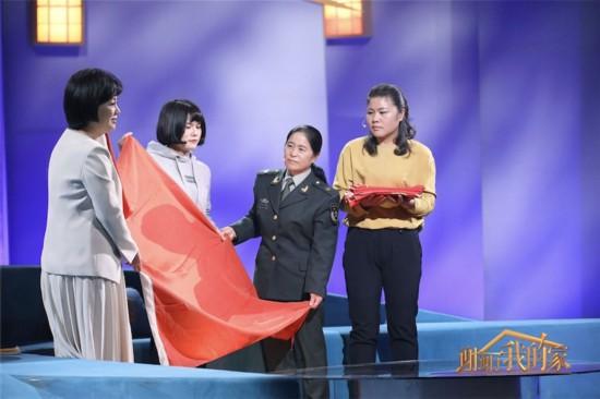 """《谢谢了,我的家》王仕花揭30余年""""守岛""""细节"""
