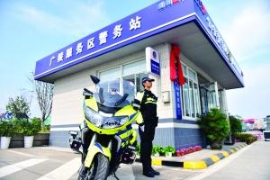 江苏105处高速服务区都将建警务站