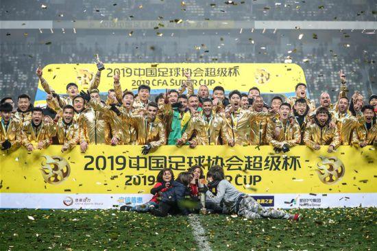 (体育)(2)足球――超级杯:上海上港夺冠