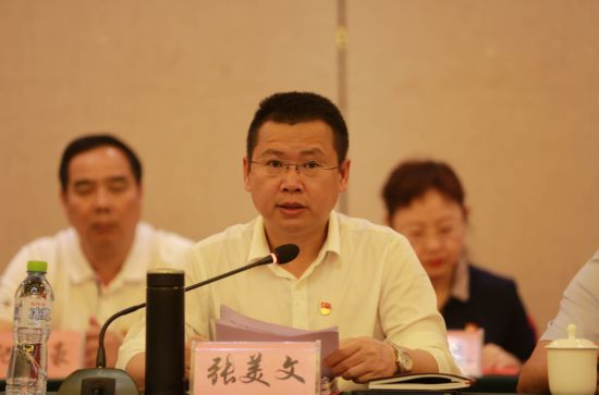 万宁召开2018年度抓基层党建工作述职评议会议