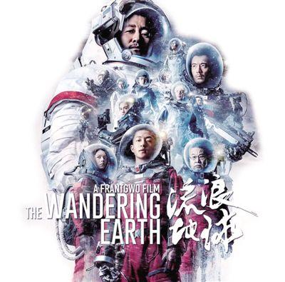 《流浪地球》延長放映時間至5月 這些科幻片值得期待