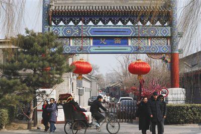 """胡同推""""共生院""""模式 留住北京乡愁和文脉"""