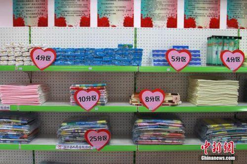 一爱心超市标示出兑换商品所需积分值