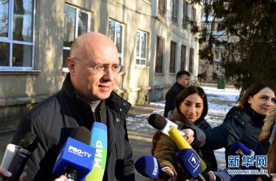 摩尔多瓦议会首次新式选举拉开帷幕