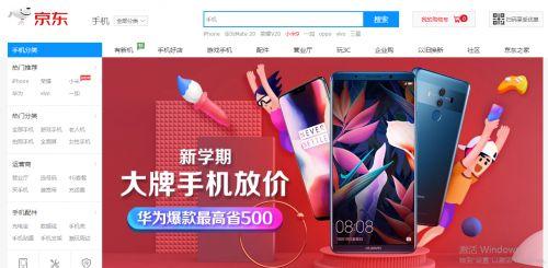 华为Mate X领屏显黑科技争艳MWC 京东6月或可购买