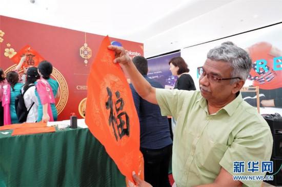 (国际・图文互动)(1)中国文化周活动在斯里兰卡落幕