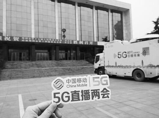 5G助力记者直播郑州两会 一分钟视频素材秒速