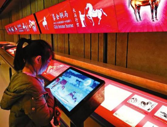 陜西數字博物館上線達142座 網友遍布全球